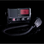 SAILOR 6216 VHF DSC Class D Radio - FCC Approved